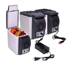 จัดส่งฟรี!!!แบบพกพามินิUSB PCรถแล็ปท็อปตู้เย็นตู้แช่มินิUSB PCตู้เย็นอุ่นคูลเลอร์เครื่องดื่มกระป๋องเครื่องดื่มแช่แข็ง