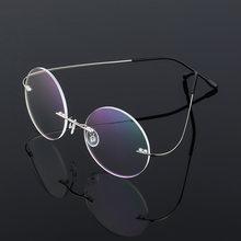 25890c5095f0 Steve Jobs Star Style Ultra-light Memory Titanium Wired Rimless Round  Myopia Eyeglasses Optical Glasses Frame Men Women Eyewear