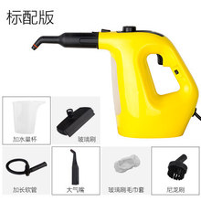 CB-09A пароочиститель для дома кухонные вытяжки инструмент для очистки высокой температуры и высокого давления Паровая дезинфекция
