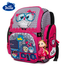 Delune 3D Owl Pattern School Bags For Girls Boys Car Cartoon Backpacks Children Orthopedic Backpack Can Folded Mochila Infantil