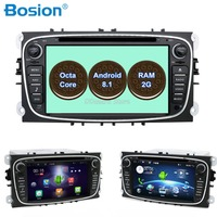 8 core cassette tape recorder 2 din for ford focus Android 8.1 with Radio Tuner RDS/FM GPS Wifi BT Steering Wheel Converse+