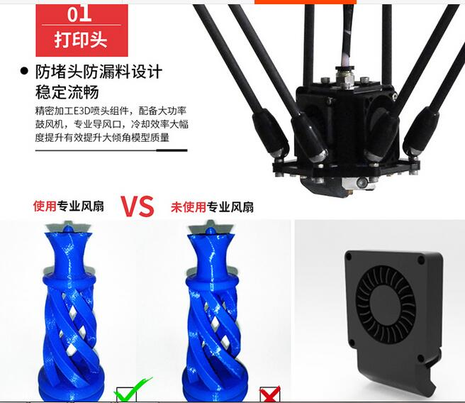 Three dimensional high precision 3D printer, automatic leveling, laser engraving, parallel arm Delta, JY SR280C - 3