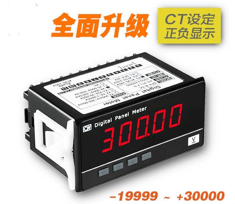 DF4-D Digital Voltmeter Ammeter Digital Display High Precision DC AC Voltmeter Current Meter high precision diy 3 digital yellow led display voltmeter multimeter 0 99 9 v