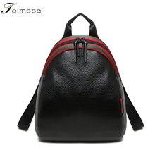 T6 Fashion Women Backpack High Quality PU Leather Mochila Escolar School Bags For Teenagers Girls Top