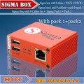 Caixa sigma com pack1 + pack2 frete grátis