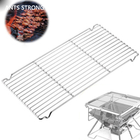 ANTS STRONG 1pcs Roast skewers barbecue net/outdoor stainless stee BBQ charcoal grill meshes accessories
