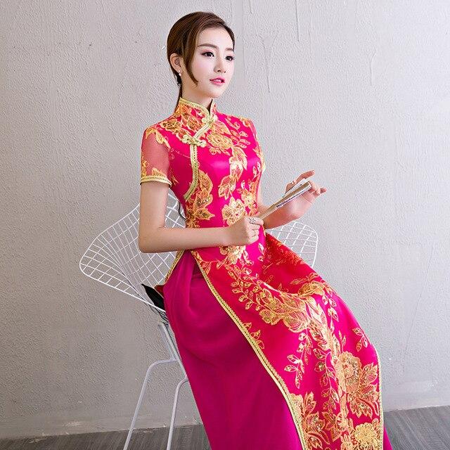 traditionellen vietnam ao dai kleider 2017 chinesischen. Black Bedroom Furniture Sets. Home Design Ideas