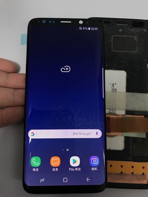 S8 LCD 5