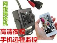 HD network surveillance cameras monitoring head 100W network 720P960P box machine