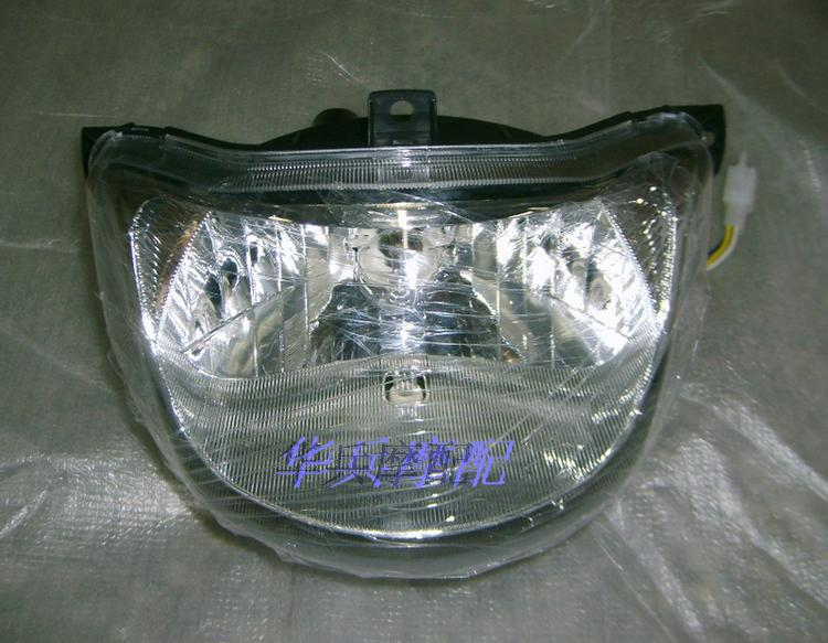 STARPAD For HJ150-6-6A, HJ125-16 Headlight Assembly Original Equipment Motorcycle Accessories Free Shipping
