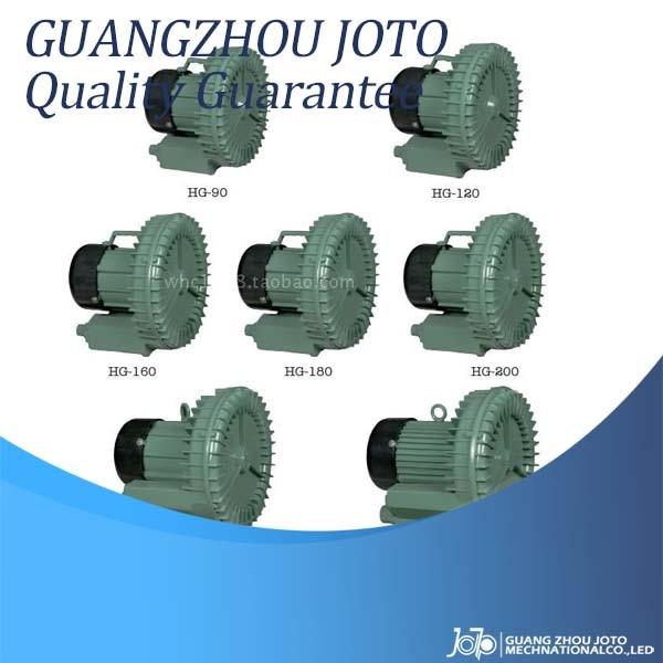 HG-90 High Pressure Air Blower Machine 0.09kw Air Blower Vacuum Pump jqt1500c 1 5kw high pressure air blower ring blower