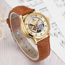 Casual Skeleton Mechanical Automatic Watch