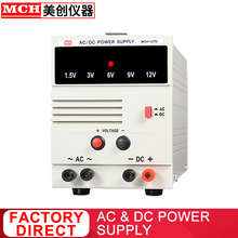 AC Power Supply 1.5V 3V 6V 9V 12V 7A Fixed Output Benchtop Power Supply Lab Power Source Unit AC Power Supply Unit genuine mean well rsp 200 12 12v 16 7a meanwell rsp 200 12v 200 4w single output with pfc function power supply