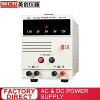 AC Power Supply 1.5V 3V 6V 9V 12V 7A Fixed Output Benchtop Power Supply Lab Power Source Unit AC Power Supply Unit