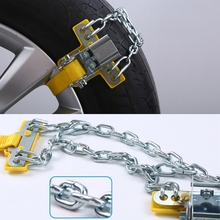 Free delivery 1 Pcs Auto Anti-skid Steel Chains Car Skid Belt Snow Mud Sand Tire Clip-on Chain