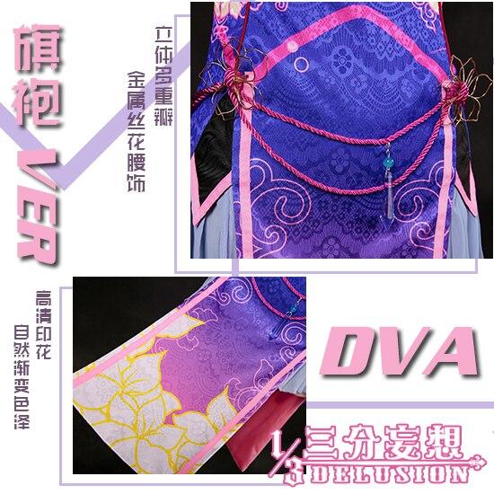 Custome-made OW DVA Chinese cheongsam cosplay costume stage dress Halloween uniform free shipping 3