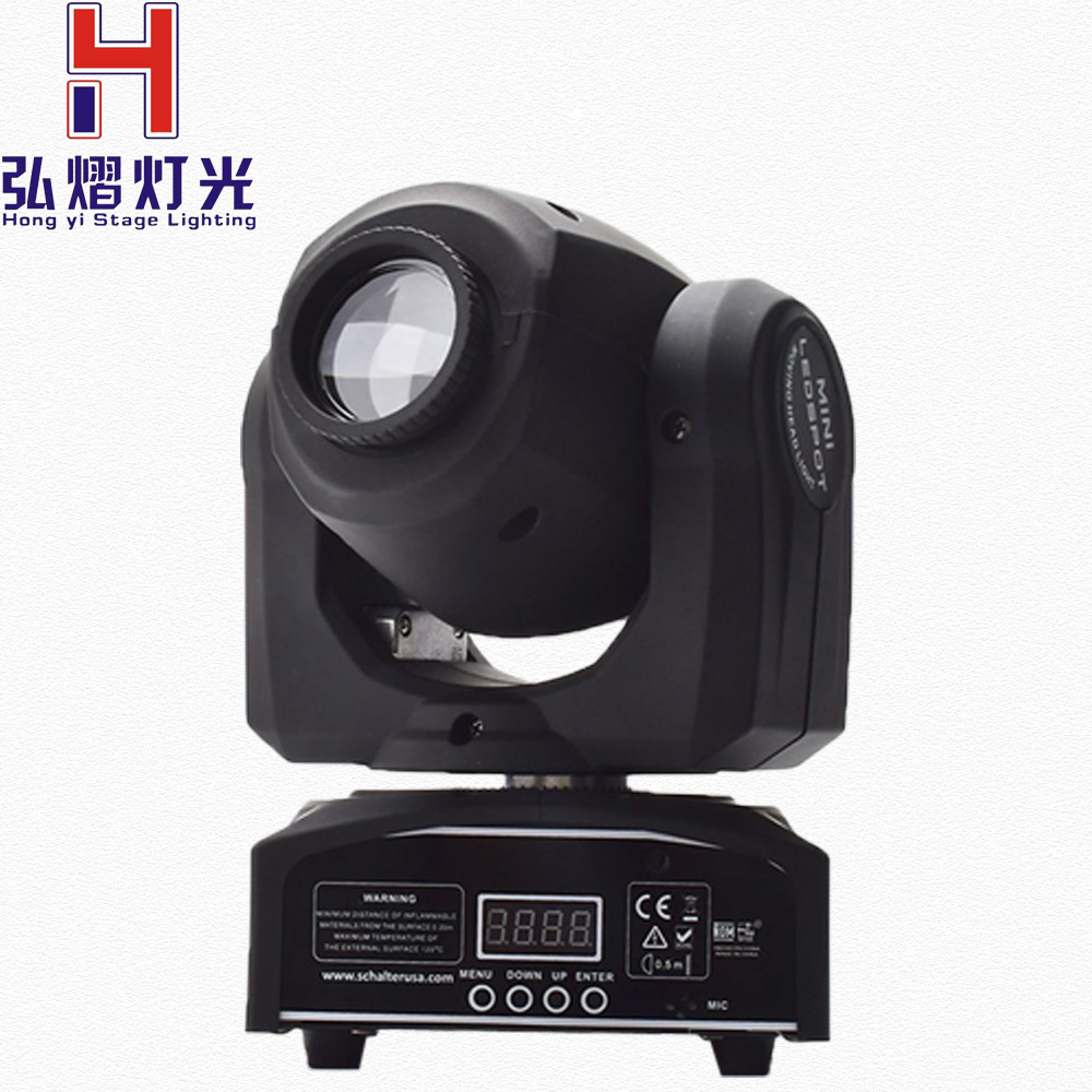Free shipping HOT/ 1pcs/lot Eyourlife LED Inno Pocket Spot Mini Moving Head Light 30W DMX dj 8 gobos effect stage lights vitaly mushkin clé de sexe toute femme est disponible