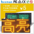 Leeman P10 32*16 red color 2015 32*16 pixels 1/4 scanning outdoor single red color led display module P10 single blue amber