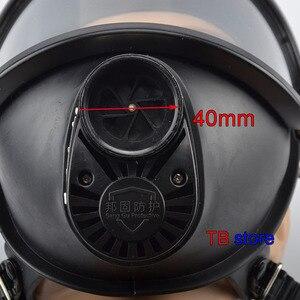 Image 4 - MF14 כימי גז מסכת כימי ביולוגי, ורדיואקטיביים זיהום עצמי תחול מלא פנים מסכת קלאסי גז מסכה