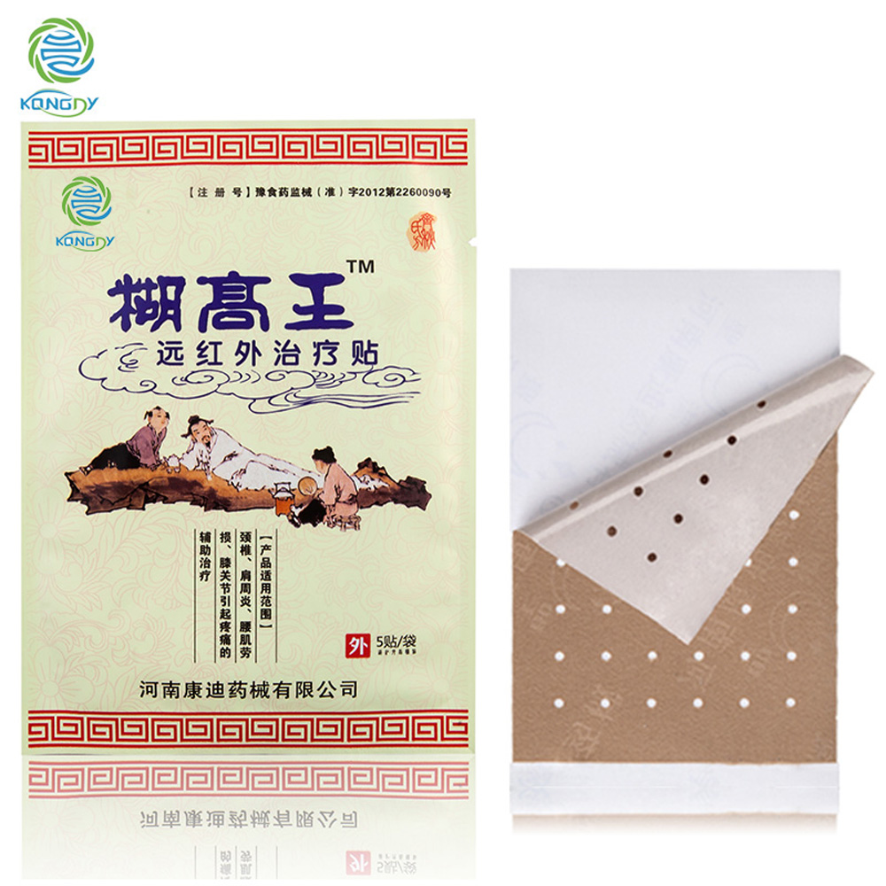 KONGDY 20 Pieces=4 Bags Chinese Herbal Pain Relief Patch Strong Penetration Medical Pain Plaster Arthritic/Back Pain Killer kongdy brand 10 bags 20 pieces adhesive sheet bamboo vinegar foot patch removing toxins foot plaster foot cleansing pads