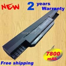 7800 mAh laptop akku für Asus A32 k53 A42-K53 A31-K53 A41-K53 A43 A53 K43 K53 K53S X43 X44 X53 X54 X84 X53SV X53U X53B X54H