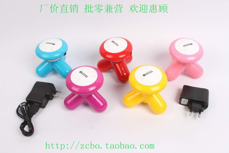 DHL shipping Mini massage device usb trigonometric electroseismic hear-leg massage device
