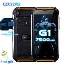 Geotel G1 power bank smartphone 5.0inch Andriod 7.0 MTK6580A Quad core 2GB RAM 16GB ROM 8.0MP Camera 7500mAh GPS 3G mobile phone