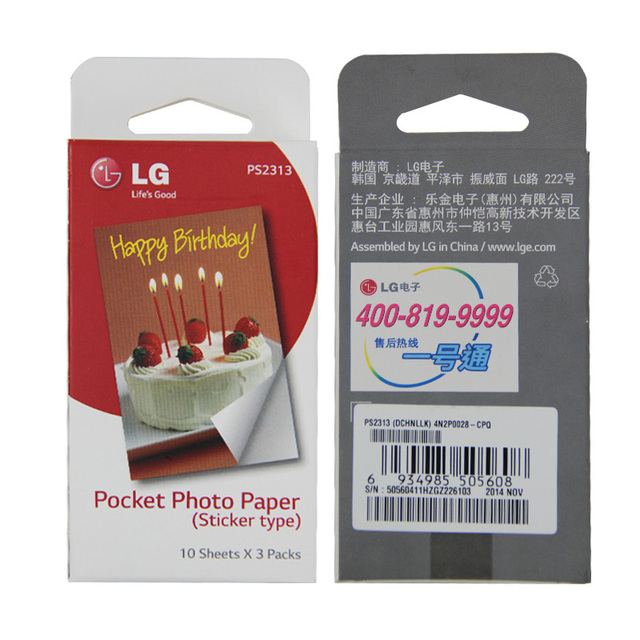Giausa 60 Miếng Giấy Ảnh Zink PS2203 Thông Minh Máy In Di Động Cho LG Máy In Ảnh PD221/PD251 PD233 PD239 In giấy