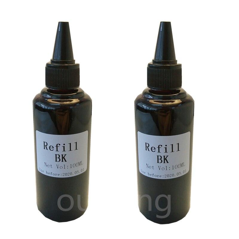 100ml * 2 tinta corante preto universal compatível para o irmão para canon epson para hp para lexmark para samsung impressora