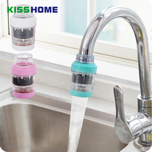 Household Water Purifier Medical Stone Magnetizing Kitchen Tap Water Filter Tap for Home Ionizer Filter for Active Carbon Shower 2pc carbon home kitchen mini faucet tap medical stone water clean purifier filter cartridge