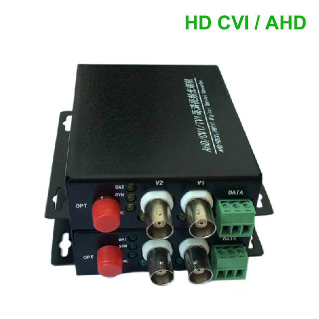 HD CVI AHD 2 Channel Video/RS485 data optical Media Converter Transmitter Receiver -1Pair  for 720P 960P AHD CVI HD cameras CCTV