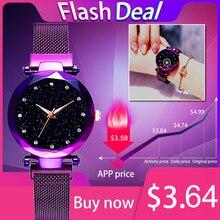 2019 Лидер продаж звездное небо часы женские роскошные Магнитная Магнит пряжка кварцевые наручные часы Геометрическая поверхность женский