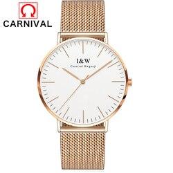 2017 marka luksusowe karnawał zegarek męski 50 m wodoodporna Ultra Thin zegar mężczyzna zegarek kwarcowy na co dzień zegarki mężczyźni na rękę zegarek sportowy relogio w Zegarki kwarcowe od Zegarki na
