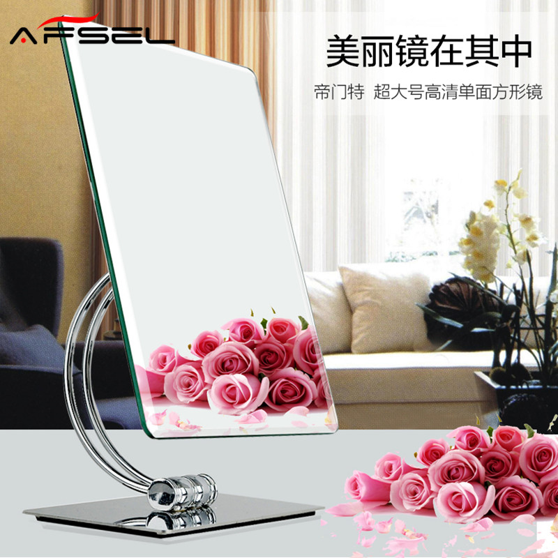 AFSEL Superior Quality Desktop Mirror One Side Mirror High Definition Household Tuba Stainless steel Plane mirror Holiday Gift