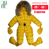 Baby Winter Clothes 90 White Duck Down Fur Collar Newborn Baby Girl Boy Rompers Hooded Belt