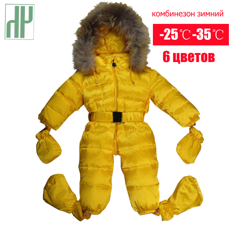 Baby winter clothes 90% white duck down fur collar newborn baby girl boy rompers hooded belt plush jumpsuit overalls kids HH 100% white duck down women coat fashion solid hooded fox fur detachable collar winter coats elegant long down coats