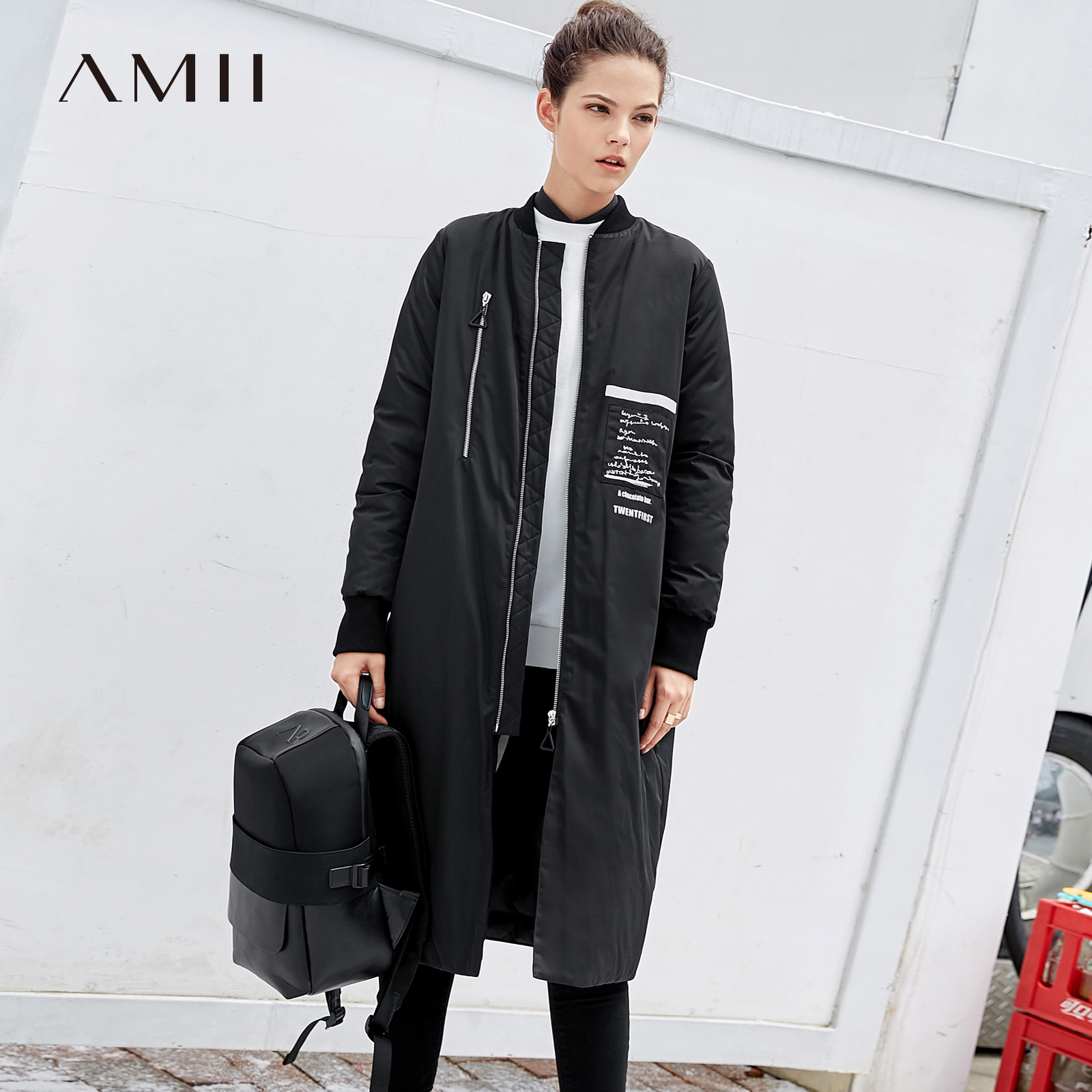Amii Women 2018 Winter Embroidery 90% White Duck   Down     Coat   Female Fashion Light Jacket   Coats