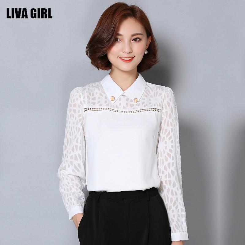 Elegante blusa de encaje Mujeres de la camisa de manga larga blusa blanca 2017 s