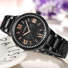 Women's Fashion Watches Curren Brand Luxury Gold Stainless Steel Quartz Watch Ladies Dress Jewelry For Women Gifts Wristwatches