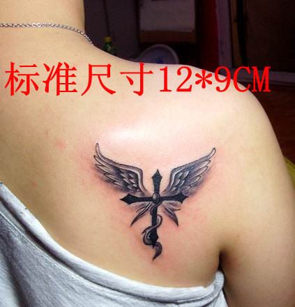 Angel Wings Tattoo Cross Tattoo Back Tattoo Girls Classic Figure