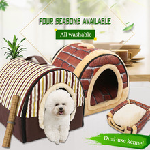 Yurt Dog Beds For Small Dogs Folding Dual-purpose Dog House Waterproof Chihuahua Bed Medium Large Dogs Bull Terrier Pet Bed Nest все цены
