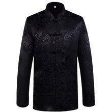 Новое поступление Китайская традиционная Для мужчин атласный воротник-стойка Дракон шелк Тан костюм Костюмы кунг-фу куртка пальто плюс Размеры s -3XL