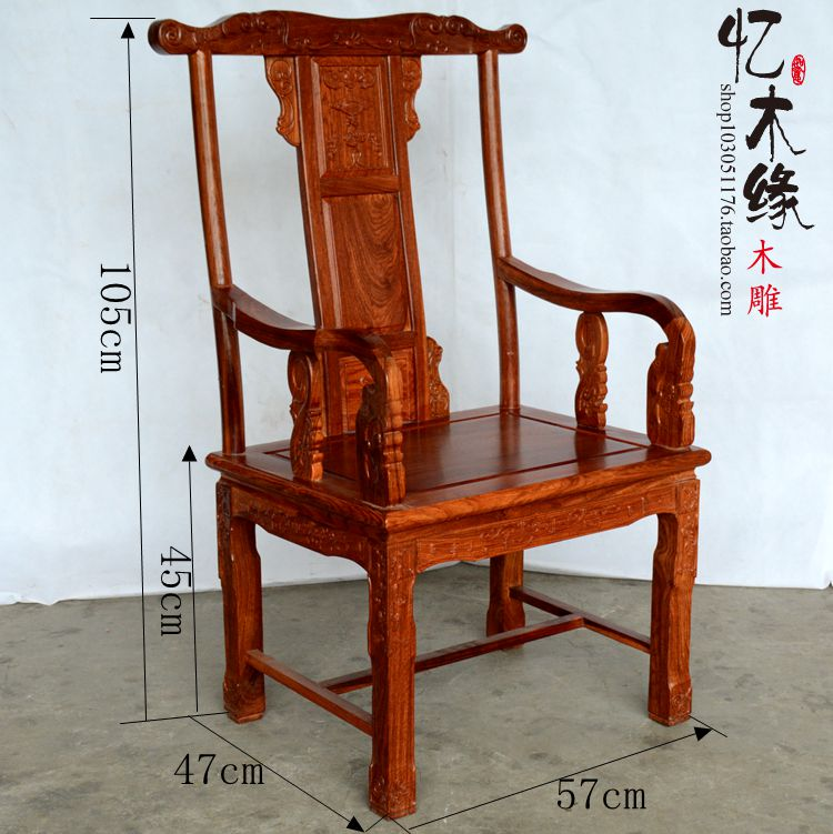 Solid wood furniture mahogany African pear tea chair chair computer office chair armchair boss chair the silver chair