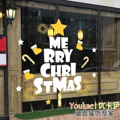 DCTAL Christmas tree glass window wall sticker decal home decor shop decoration X mas stickers xmas120