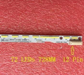 2 Pieces/lot 58PFF3250 L58F3700A V580HJ1-ME2 LED backlight bar V580HK1-ME2-TREM05 72 LEDs 728MM 12 Pin
