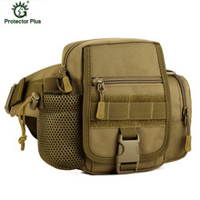 Tactical Molle Waist Bags Waterproof Men Outdoor Sport Casual Waist Pack Nylon Work Waist Bag Army Military Small bags X47 цена и фото