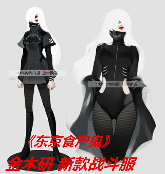все цены на Free shipping Anime Perucas Kaneki Ken Kirishima Touka Tokyo Ghoul Cosplay Costume black dress