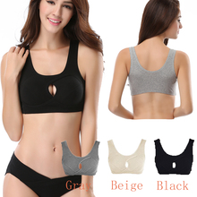Black/Beige/Gray Women Sports Bra Top Athletic Seamless Push Up Yoga Bras Padded Running Shockproof Workout Tank Vest M L XL