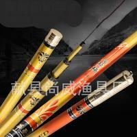 HWAYA Gold Cane Big Fish Telescopic Fishing Rod Hi Power Superhard 8 Ply 46T High Carbon Fiber 7.2M Max. Weight 30lbs, 13.5kgs