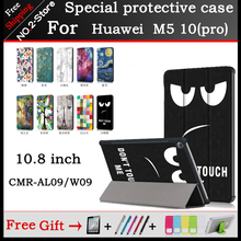 Magnetic Flip PU Case Cover For Huawei Mediapad M5 10.8 inch Smart sleep case for Huawei CMR-AL09 CMR-W09+film+pen new printed pu leather magnetic smart stand case for huawei mediapad m5 8 4 sht al09 sht w09 tablet protective cover film stylus